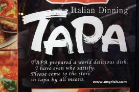 italian-dining-tapa